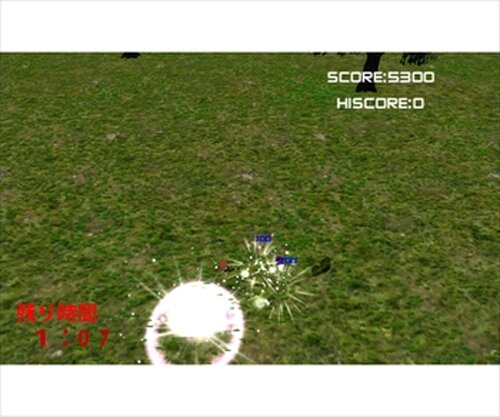 Shot Survival Game Screen Shots