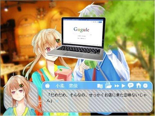 PでCなカレ Game Screen Shot3