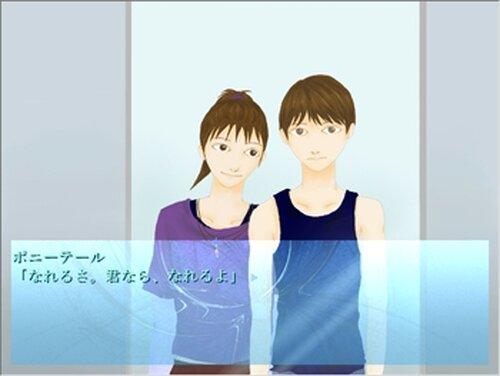 僕を抱きしめる僕と同じ顔のポニーテール Game Screen Shot2
