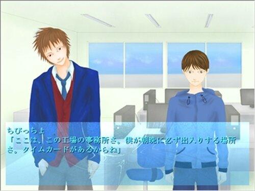 僕を抱きしめる僕と同じ顔のポニーテール Game Screen Shot4