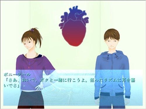 僕を抱きしめる僕と同じ顔のポニーテール Game Screen Shot5