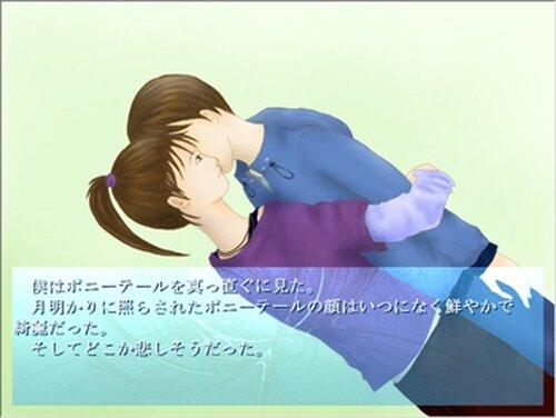 僕を抱きしめる僕と同じ顔のポニーテール Game Screen Shots