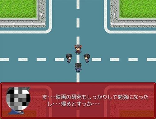くまごっこ(仮) Game Screen Shot2