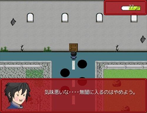 くまごっこ(仮) Game Screen Shot3