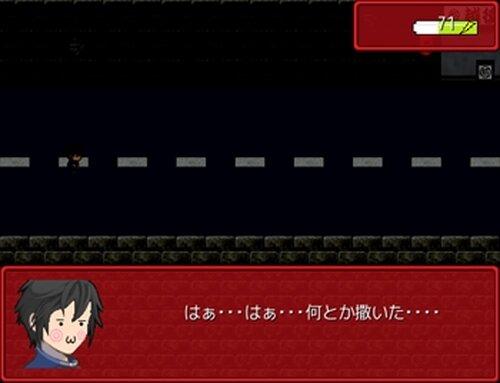 くまごっこ(仮) Game Screen Shot5