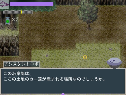 紫弾の射手 Game Screen Shot3