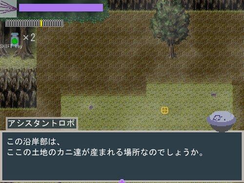 紫弾の射手 Game Screen Shot3