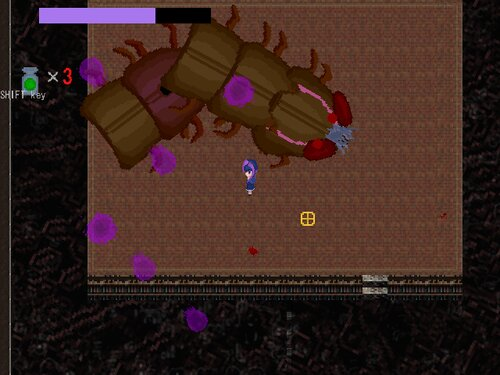 紫弾の射手 Game Screen Shots