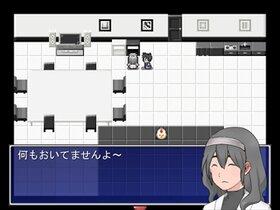 魔王なんて古臭い!ver1.05 Game Screen Shot2