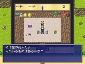 魔王なんて古臭い!ver1.05 Game Screen Shot4