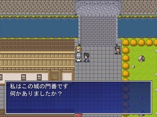 魔王なんて古臭い!ver1.05 Game Screen Shot5