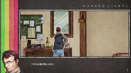 ワンダーライツ Game Screen Shot1