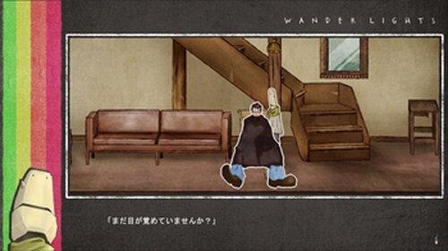 ワンダーライツ Game Screen Shot3