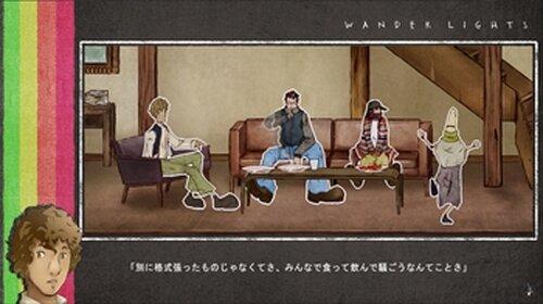 ワンダーライツ Game Screen Shot4