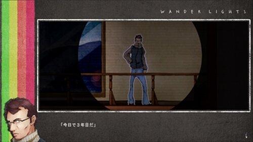 ワンダーライツ Game Screen Shot5