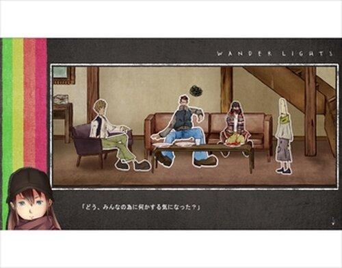 ワンダーライツ Game Screen Shots