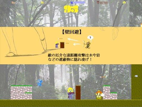 ELEMENTAL PEACEⅡ ~knightstalker~ Game Screen Shot1