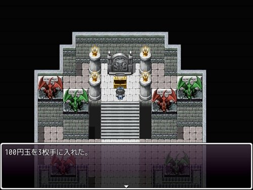 300円クエストⅢ Ver1.04 Game Screen Shot1