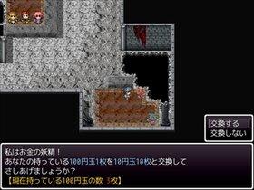 300円クエストⅢ Ver1.04 Game Screen Shot2