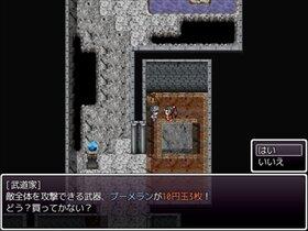 300円クエストⅢ Ver1.04 Game Screen Shot3