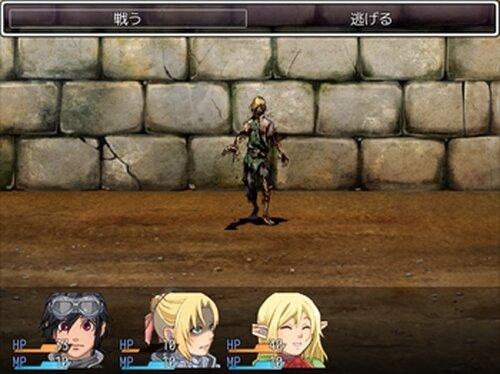 300円クエストⅢ Ver1.04 Game Screen Shot5