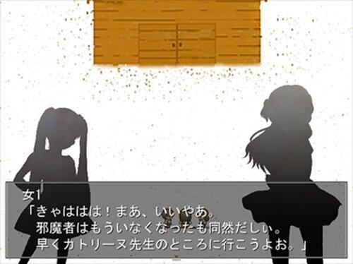 May BlossoM Game Screen Shot4