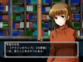 ある絵本の幸福なお話 Game Screen Shot3