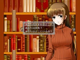 ある絵本の幸福なお話 Game Screen Shot5
