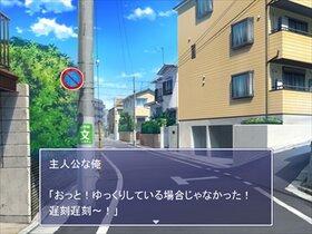 抜駆け!トラックハーモノー Game Screen Shot3