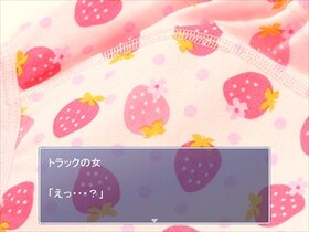 抜駆け!トラックハーモノー Game Screen Shot4