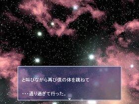 抜駆け!トラックハーモノー Game Screen Shot5