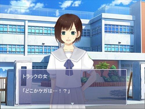 抜駆け!トラックハーモノー Game Screen Shots
