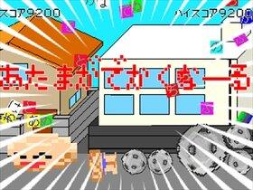 伸縮性の高い石頭少女いしあたまーるちゃん Game Screen Shot5