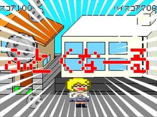 伸縮性の高い石頭少女いしあたまーるちゃん Game Screen Shots