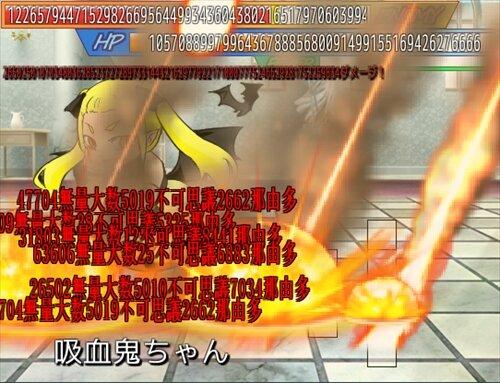 インフレクエスト2 Game Screen Shot1