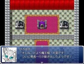 インフレクエスト2 Game Screen Shot2