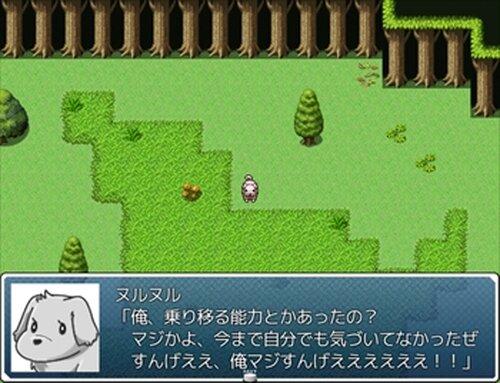 インフレクエスト2 Game Screen Shot3