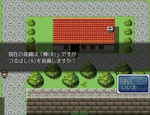 インフレクエスト2 Game Screen Shot4