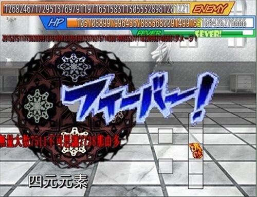 インフレクエスト2 Game Screen Shots