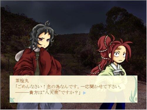 消灯時刻 Game Screen Shot2