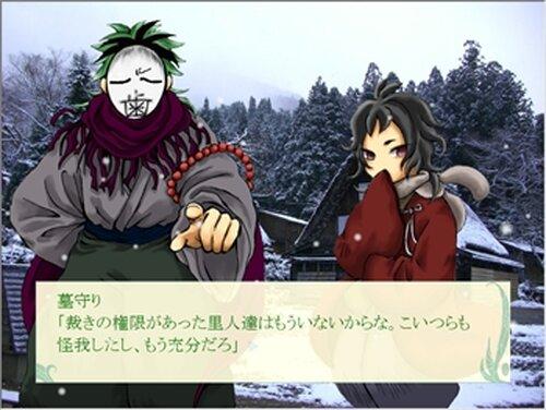 消灯時刻 Game Screen Shot3