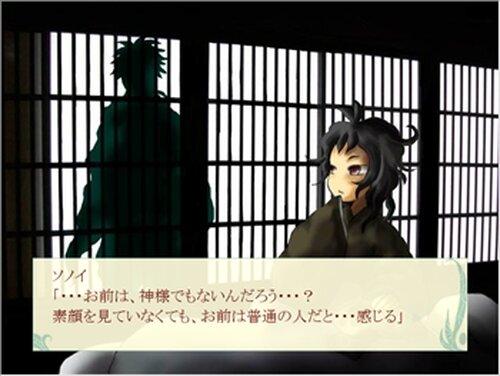 消灯時刻 Game Screen Shot4