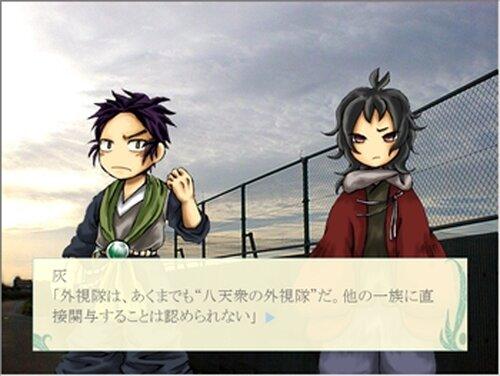 消灯時刻 Game Screen Shot5
