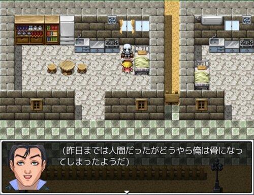 高橋クエスト(全年齢版) Game Screen Shot1