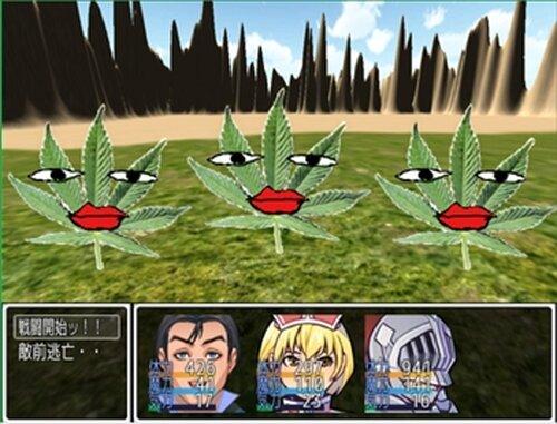 高橋クエスト(全年齢版) Game Screen Shot2