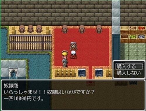 高橋クエスト(全年齢版) Game Screen Shot3