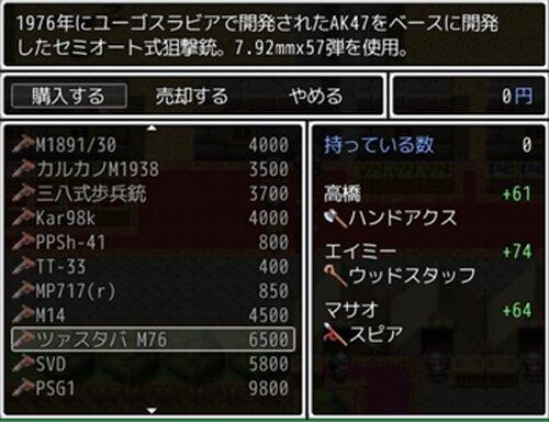 高橋クエスト(全年齢版) Game Screen Shot4