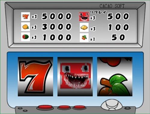 高橋クエスト(全年齢版) Game Screen Shot5