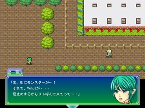 Natural Words-体験版- Game Screen Shot4