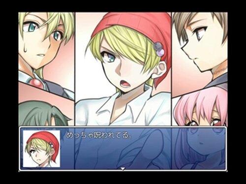 怨恨ヴィーゲンリート -童子の呪詛- Game Screen Shot3